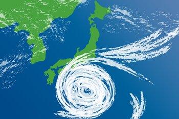 万が一、旅行中に台風が来るかも?と思ったら