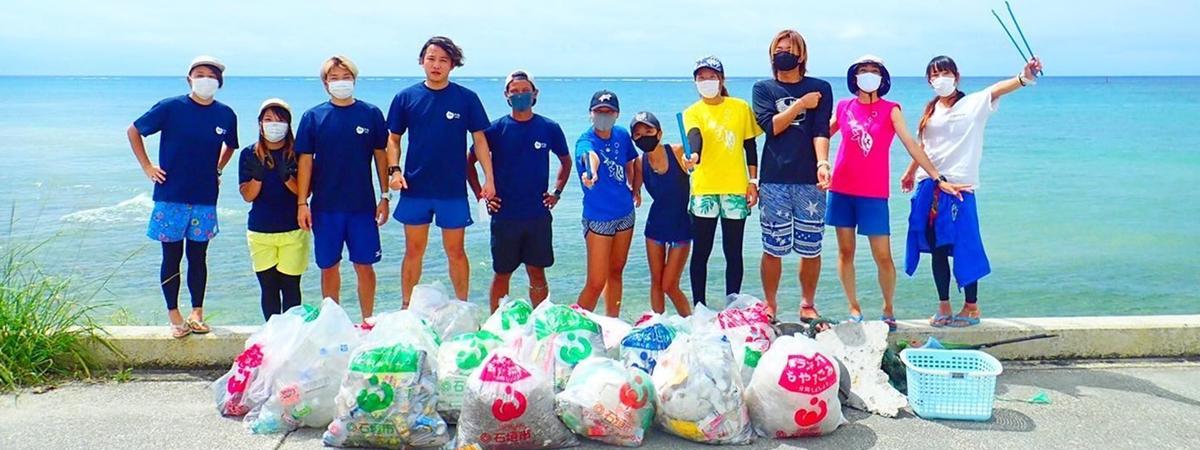 石垣島の環境問題について