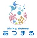 初心者専門ダイビングスクールあつまる【石垣島体験ダイビング・シュノーケリング】