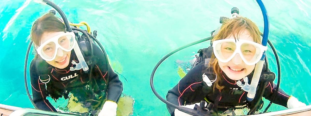 【石垣島発】幻の島上陸&体験ダイビング&マンタorウミガメシュノーケリング