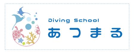 石垣島・初心者専門店ダイビングスクールあつまる